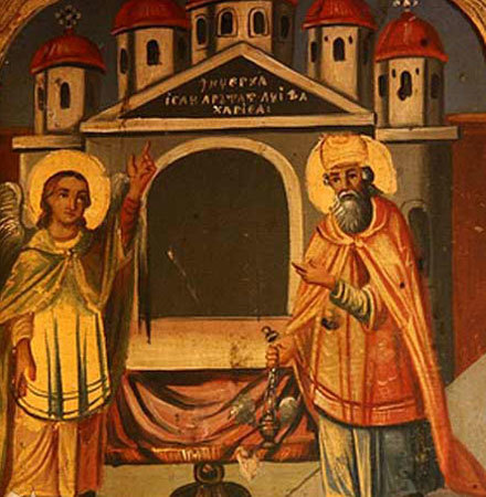 Zaharia, tatal lui Ioan Botezatorul
