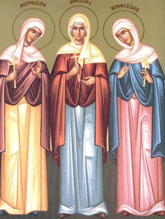 Sfintele Mucenite Minodora, Mitrodora si Nimfodora