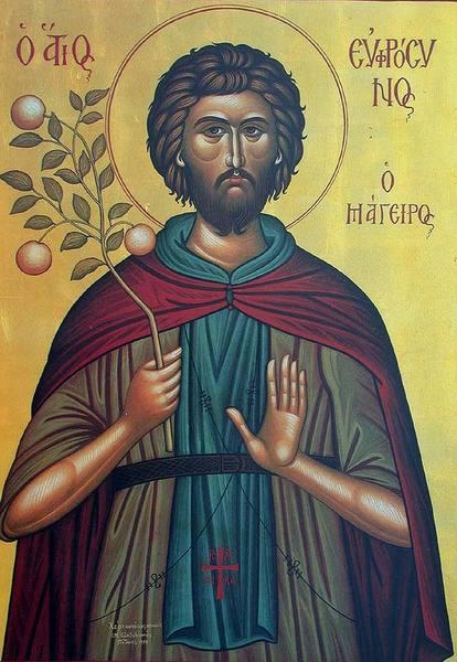 Sfantul Eufrosin