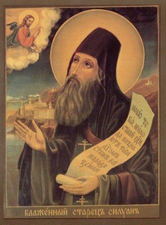 Sfantul Siluan Atonitul