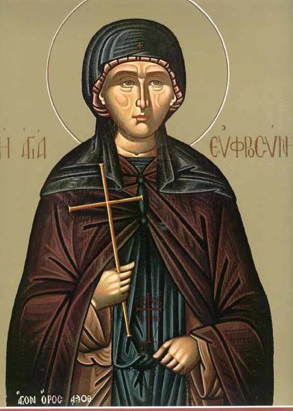 Sfanta Eufrosina