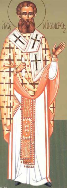 Sfantul Nicandru