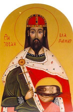 Sfantul Ioan Vladimir