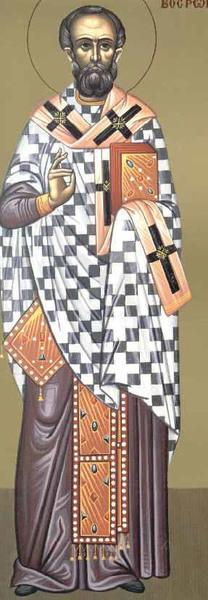 Sfantul Antipatru