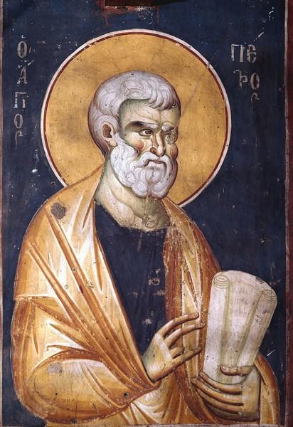 Icoana Sfantul Apostol Petru