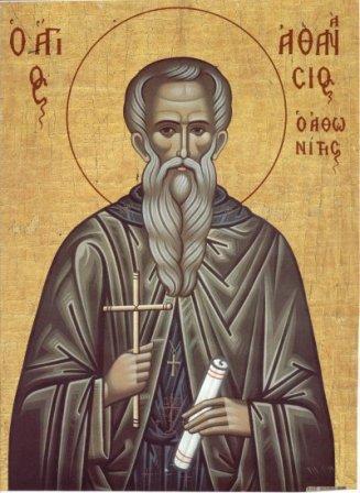 Sfantul Atanasie Athonitul