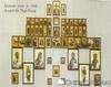 Iconostas pictat pe sticla - Copii din Neamt