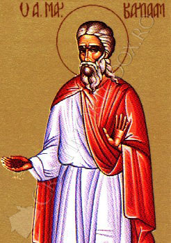 Sfantul Mucenic Varlaam