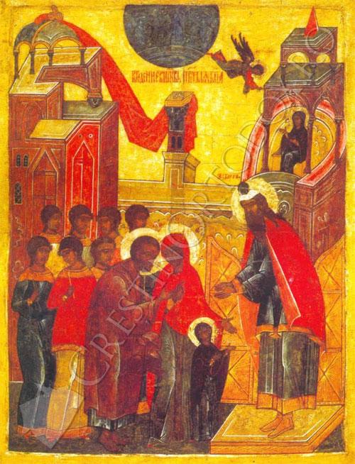 Intrarea in Templu a Maicii Domnului