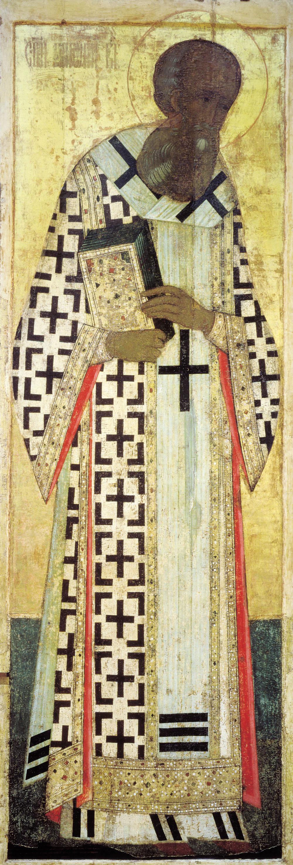 Sfantul Grigorie de Nazianz