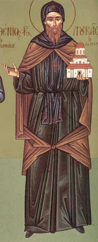 Sfantul Luca, cel din Elada