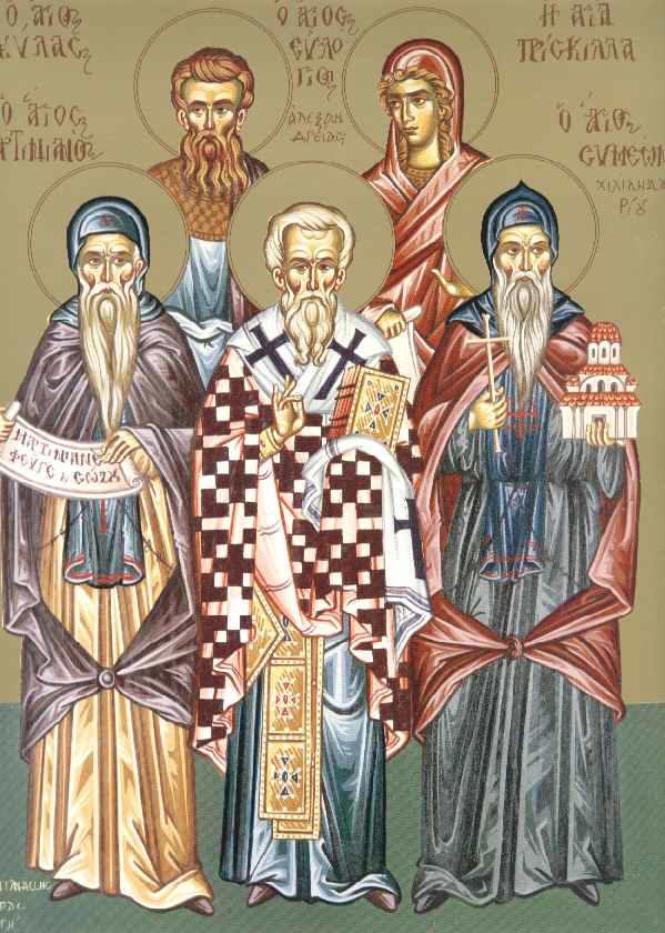 Sfantul Martinian; Sfintii Apostoli Achila si Priscila
