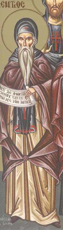 Sfantul Auxentiu