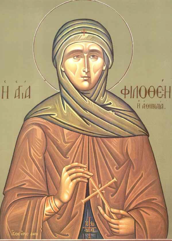 Sfanta Mucenita Filoteia, cea din Atena
